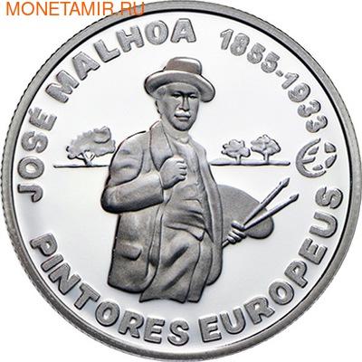 Португалия 2,5 евро 2012.Хосэ Малоха - Европейские художники.Арт.60 (фото, вид 1)