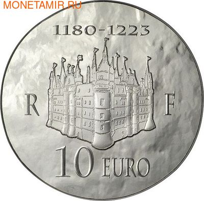Франция 10 евро 2012. 1500 лет французской истории-Король Филипп II Август (фото, вид 1)