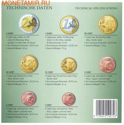 Австрия 3,88 евро 2013.Годовой набор.Арт.000078840635/60 (фото, вид 1)