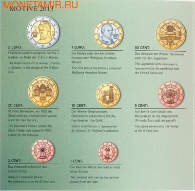 Австрия 3,88 евро 2013.Годовой набор.Арт.000078840635/60 (фото, вид 2)