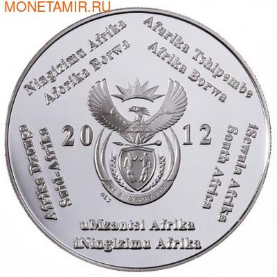 Южная Африка 2 ранда 2012 100 лет со дня открытия Южного полюса (South Africa 2R 2012 100 Years Discovery of the South Pole).Арт.000294741093/60 (фото, вид 1)