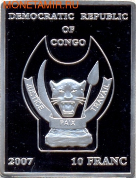 Конго 10 франков 2007. Пекинская картинная галерея-Собака. (фото, вид 1)
