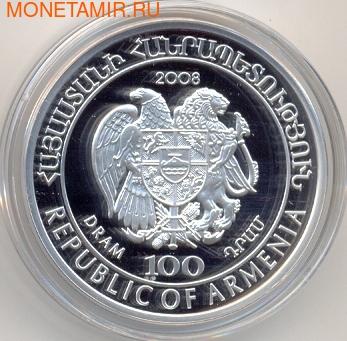 Армения 100 драм 2008. Горный козел. (фото, вид 1)