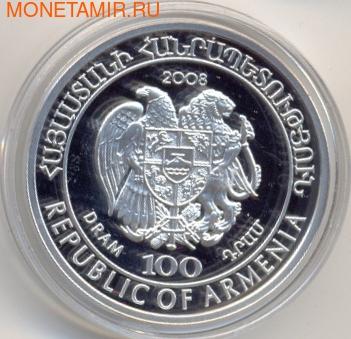 Армения 100 драм 2008. Кавказская сова. (фото, вид 1)