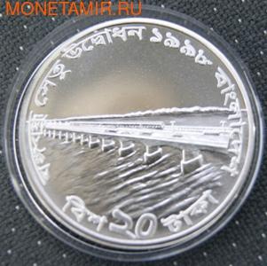 Открытие Бангабандху Джамуна моста (фото, вид 1)
