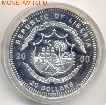 Президент - Франклин Делано Рузвельт. Либерия 20 долларов 2000. Арт: 154406 (фото, вид 1)