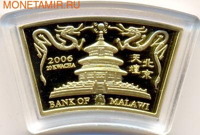 Малави 20 квачей 2006. Серия лунный календарь-Год собаки. (фото, вид 1)