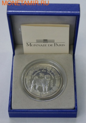 Франция 1/4 евро 2006. Год собаки. (фото, вид 2)