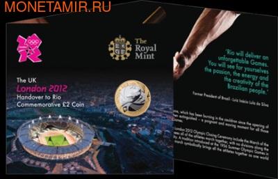 Олимпиада в Лондоне. Арт: 000041441451 (фото, вид 2)