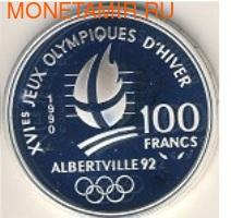 Франция 100 франков 1990. XVI Зимние Олимпийские игры 1992 года в Альбервиле.Конькобежный спорт.Франция 100 франков 1990. (фото, вид 1)