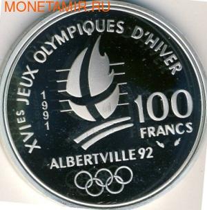 Франция 100 франков 1991. XVI Зимние Олимпийские игры 1992 года в Альбервиле. Лыжные гонки. (фото, вид 1)