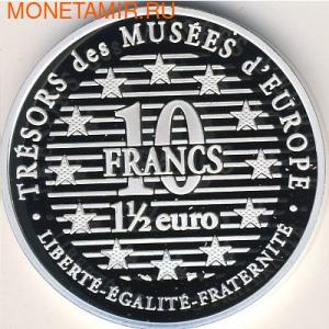 Сокровища музеев Европы. Маленькая Танцовщица. Франия 10 франков - 1,5 евро 1997. (фото, вид 1)