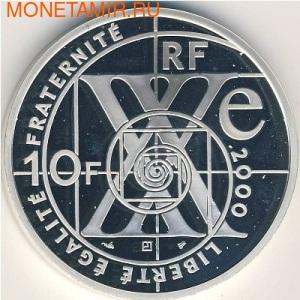 Франция 10 франков 2000. Икар в полете. (фото, вид 1)