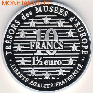 Сокровища музеев Европы. Маха одетая, Франциско Гойя. (фото, вид 1)