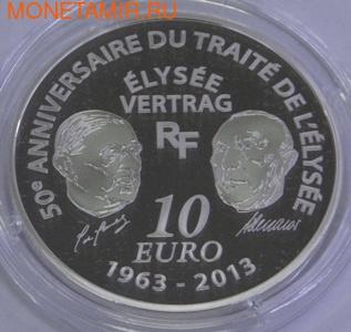 Европа 2013. Франция 10 евро 2013. (фото, вид 1)
