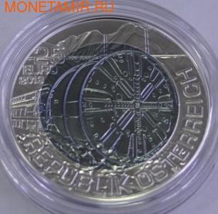 """Австрия 25 евро 2013.""""Прокладка тоннелей в Австрии"""". (фото, вид 1)"""