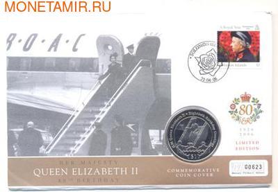 80 лет Королеве Елизавете II (фото, вид 2)