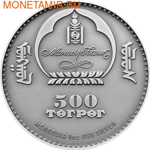 Монголия 500 тугриков 2013.Аргали - Горный баран серия Охрана дикой природы.Арт.000272842501/60 (фото, вид 1)