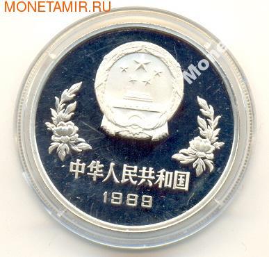 Футболисты.Чемпионат 1990. Китай 5 юаней 1989. (фото, вид 1)