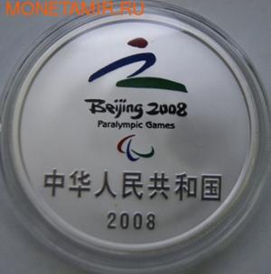 Китай 10 юаней 2008.Летние Паралимпийские игры-2008.Арт.000298137472/60 (фото, вид 1)