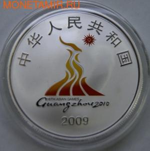 Китай 10 юаней 2009. Олимпийские игры в Пекине-2008 (фото, вид 1)