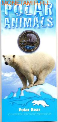 Серия «Полярные животные». Белый медведь. Арт: 000042842858 (фото, вид 2)