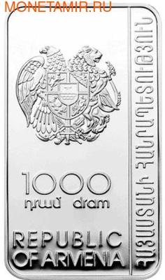 Армения 1000 драм 2012. Монастыри Армении-« Эчмиадзинский монастырь». (фото, вид 1)