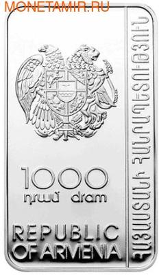 Армения 1000 драм 2012. Монастыри Армении-« Нораванк». (фото, вид 1)