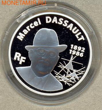 Франция 20 евро 2010. Марсель (1892-1986) (фото, вид 1)