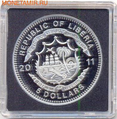 Либерия 5 долларов 2011. История железных дорог. США. Union Pacific «Big Boy». (фото, вид 1)