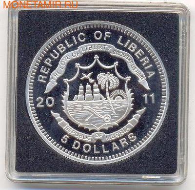 Либерия 5 долларов 2011. История железных дорог. Болгария. SHARP STEWART No. 148. (фото, вид 1)