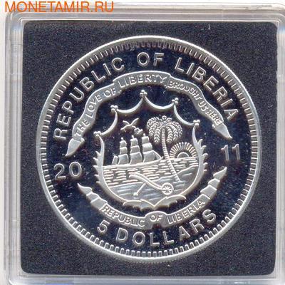 Либерия 5 долларов 2011. История железных дорог.Япония. Синкансэн. (фото, вид 1)