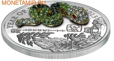 Руанда 500 франков 2013. Год Змеи 3D.Арт.000421843236 (фото, вид 1)