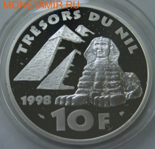 Франция 10 франков 1998. Нефертити. (фото, вид 1)