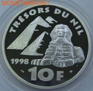 Франция 10 франков 1998. Рамзес II. (фото, вид 1)