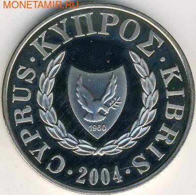 Тритон Кипра вступление в ЕС. Арт: 000214542177 (фото, вид 1)