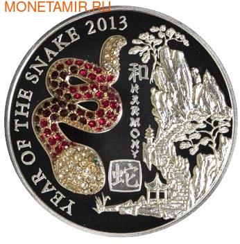 Набор монет- Год Змеи 3D. Арт: 001643743238 (фото, вид 1)