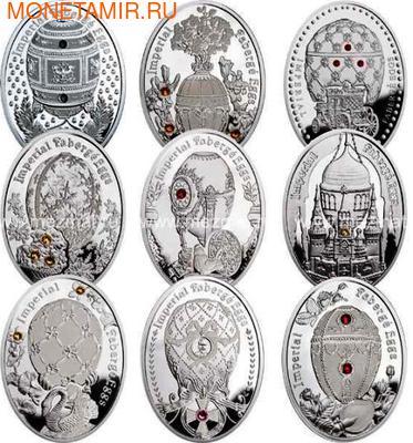 Набор монет- «Яйца Фаберже». Арт:001384442984/60 (фото, вид 2)