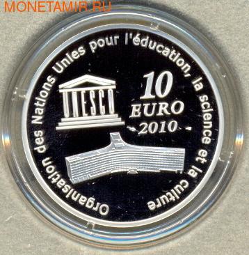 Франция 10 евро 2010. Тадж-Махал (фото, вид 1)
