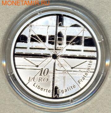 Франция 10 евро 2010. Центр Помпиду. (фото, вид 1)