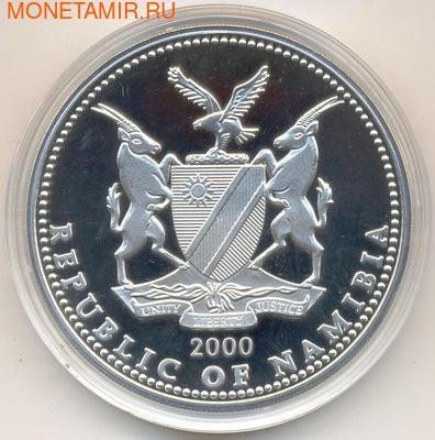 Намибия 20 долларов 2000.Львы - 10 годовщина республики Намибия.Арт.001000043429/60 (фото, вид 1)