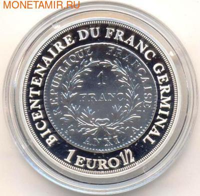 Франция 1 1/2 евро 2003. Двухсотлетие Франка Жерминаль. (фото, вид 1)