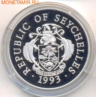 Сейшелы 25 рупий 1993.Шаттл.Арт.000148040457 (фото, вид 1)
