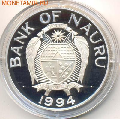 Корабль Джона Фирна. Науру 10 долларов 1994. Арт: 000121939907 (фото, вид 1)