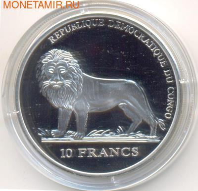 Маяк. Демократическая Республика Конго 10 франков 2006. Арт: 000108340555 (фото, вид 1)