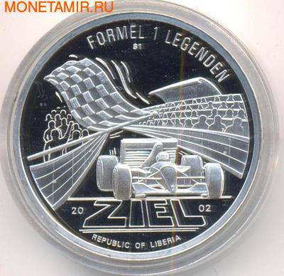 Набор монет-«Легенды Формулы 1». Арт: 000303442447,48 (фото, вид 1)