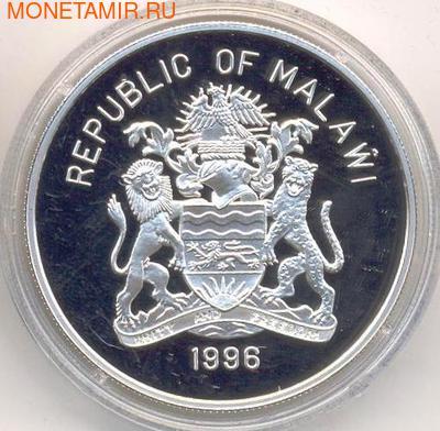Слоны. Малави 20 квача 1996. (фото, вид 1)