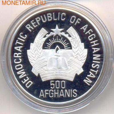 Слон. Афганистан 500 афгани 1993. (фото, вид 1)