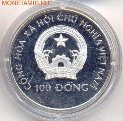 Слоны. Вьетнам 100 донгов 1993. (фото, вид 1)