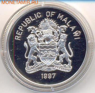 Слон. Малави 5 квачей 1997. (фото, вид 1)